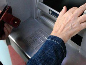 Pensiyaçı pulunu kartında nə qədər müddətdə saxlaya bilər? – Nazirlikdən açıqlama