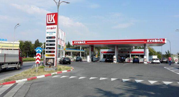 """""""Lukoil""""da 75 litr tutumu olan çənə 82 litr yanacaq vurdular"""