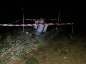 Düşmənlə təmas xəttində raket qalıqları aşkarlandı – FOTO