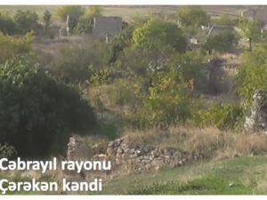 Cəbrayılın işğaldan azad olunan Çərəkən kəndinin görüntüləri – VİDEO