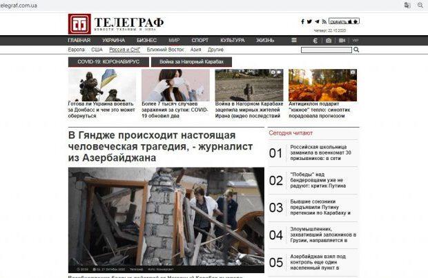 Fərid Şahbazlı Ukrayna mediasına Gəncə terrorundan danışıb