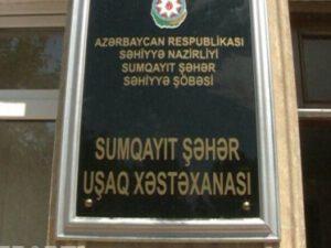 Sumqayıtda daha bir korrupsiya ünvanı – İDDİA