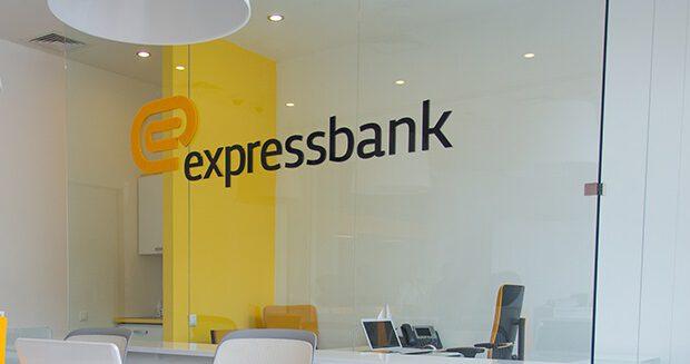 """Müştərilər """"Express Bank""""dan pullarını çəkməyə davam edir – HESABAT"""
