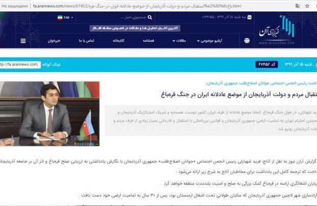 İran mediası Azərbaycanın Qarabağ zəfərindən yazıb-FOTO