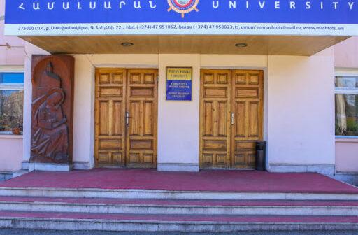 Erməni universiteti azərbaycan dili kurslarına başlayır – Foto