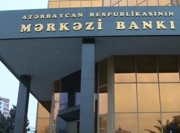 Mərkəzi Bankdan manatla bağlı QƏRAR