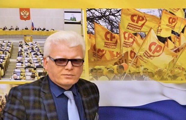 Azərbaycanlı jurnalist Rusiyada həbs olundu