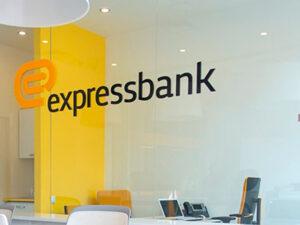 """""""Express Bank""""ın durumu necədir? – RƏQƏMLƏR"""
