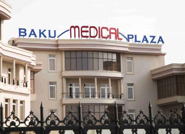 """""""Bakı Medikal Plaza"""" həkim səhvindən öldüyü deyilən Aygün Qurbanova ilə bağlı açıqlama"""