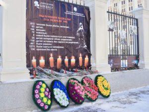 Qazaxıstanın paytaxtı Nur-Sultanda Xocalı Soyqırımı anılıb