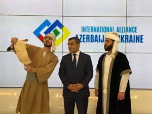 Международный альянс «Азербайджан-Украина» проведет юбилей Низами в Киеве и Кроповницком
