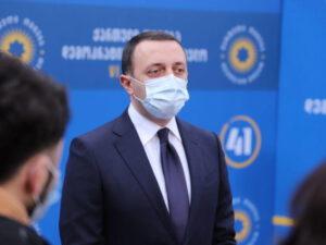 Baş nazirin səs yazısı Gürcüstanı ayağa qaldırdı: Müxalifət istefa tələb edir