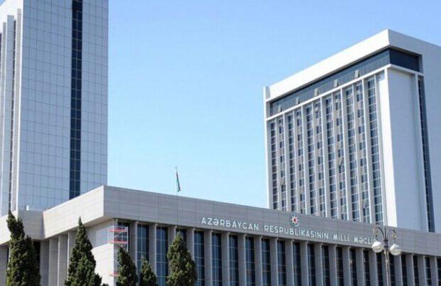 """""""Milli Məclisdə Sevil Zülfüqarova adlı əməkdaş işləmir"""" – Açıqlama"""