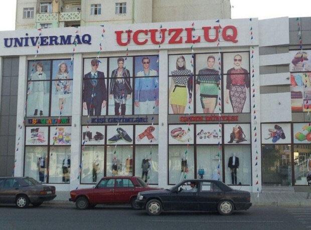 """""""Ucuzluq""""larda yoxlamalar: işçilər qeyri-rəsmi əməyə cəlb edilib"""
