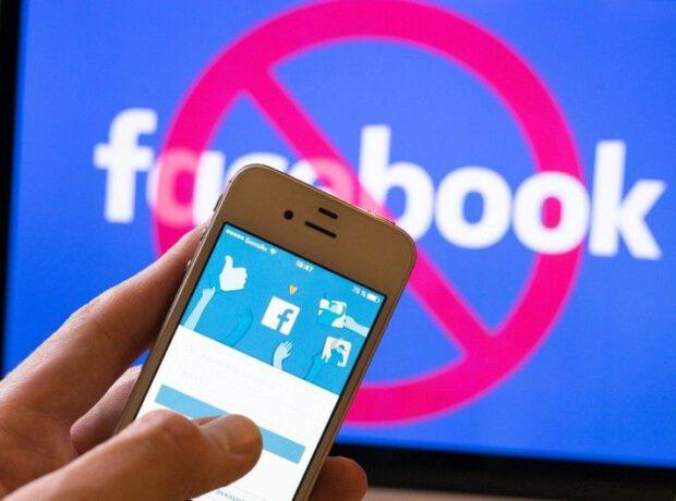 """""""Facebook"""" 100 minə yaxın azərbaycanlı istifadəçisinin şəxsi məlumatlarını oğurlandı"""