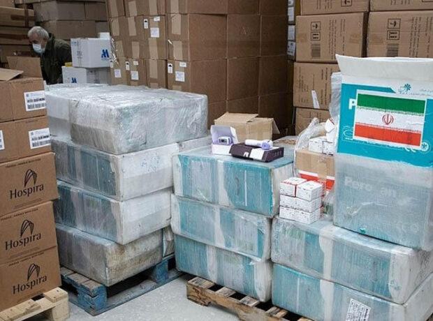 İran Ermənistana humanitar yardım göndərib