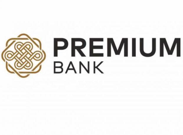 """""""Premium Bank""""ın gəlirləri azalıb, kredit portfeli kiçilib"""
