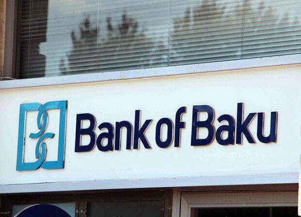 """""""Bank of Baku"""" maliyyə vəziyyətini açıqladı – XALİS MƏNFƏƏTİNDƏ BÖYÜK ARTIM"""