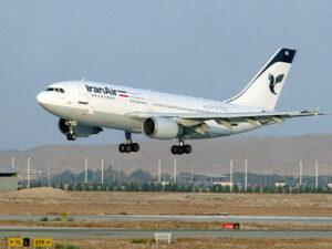 İranda aeroportlar fəaliyyətini dayandıracaq