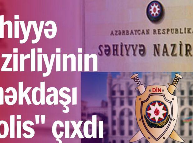 """Səhiyyə Nazirliyinin əməkdaşı """"polis"""" çıxdı – İDDİA – RƏSMİ AÇIQLAMA – SƏS YAZISI"""
