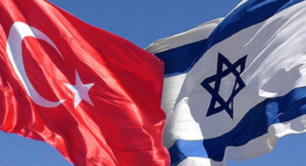 İsrail XİN Türkiyəyə başsağlığı verdi