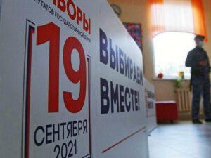 Rusiya MSK: Dumaya seçkilərdə Vahid Rusiya Partiyası liderdir