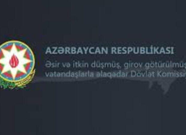 Dövlət Komissiyası Cəmil Babayevin qaytarılması ilə bağlı məlumat yaydı